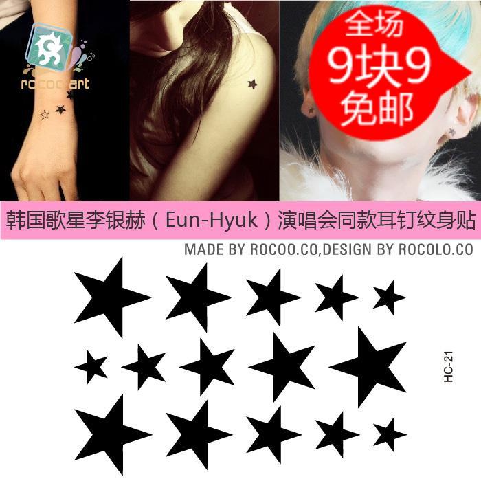 防水纹身贴纸男女款黑色实心五角星星小清新刺青小图案hc021商品图片