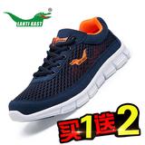 运动鞋男鞋网鞋夏季透气网面鞋男士休闲鞋学生跑步鞋子男旅游鞋男