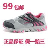 双星正品网面运动鞋2015春夏新款跑步鞋防滑透气女运动鞋233112