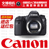 Canon/佳能 EOS 6D 佳能单反 相机 6d单机 全新 专业相机 分期购