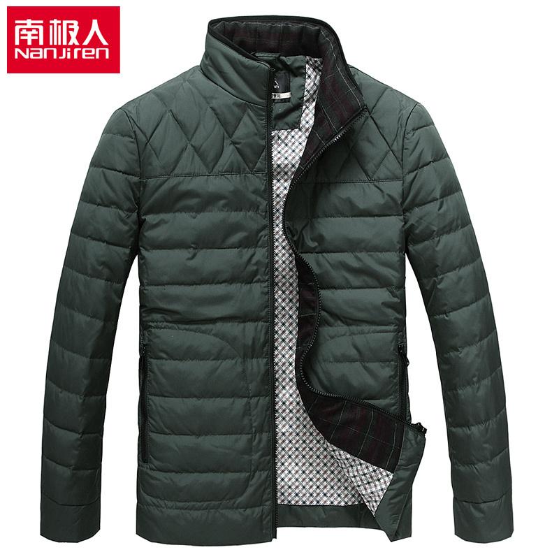 Тонкие Зимние Куртки