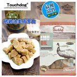 日本它它Touchdog零食 鸸鹋油-三文鱼芝士味110g狗零食 宠物零食