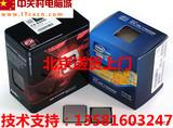 【中关村装机实体店】AMD FX-8350八核CPU散片 攒电脑 北京可上门