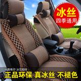 夏季新款冰丝汽车坐垫 手编凉垫 四季通用全包 编织亚麻座垫座套