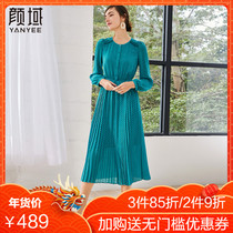 Yan domain spring 2019 new women's French minority dress in the long section pleated fairy skirt retro long skirt