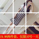 背带裙女套装裙2016夏季韩版显瘦条纹背带连衣裙两件套裙子送T恤
