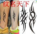 纹身贴防水男女 腿部图腾情侣纹身图纹身小腿手臂 持久纹身贴纸