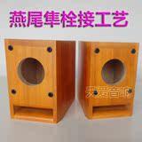 橡木实木3寸3.5寸4寸5寸6.5寸全频迷宫音箱成品空箱(一对价格)