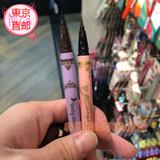 日本直邮代购 KOJI Dolly Wink防水不晕染软头眼线液笔/眼线笔