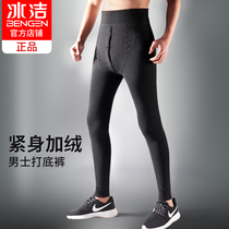 Bing Jie men panties tight inside wear pants plus velvet thickened autumn and winter warm pants autumn pants slimming wool cotton pants