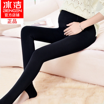 Ice cleansing pregnant women panties with velvet thickening autumn and winter belly pants anti-radiation pregnant women pants outside wearing warm pants long pants