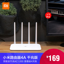 Xiaomi Router 4 A Gigabit version wireless home wall WiFi dual-frequency full gigabit 5g fiber level router