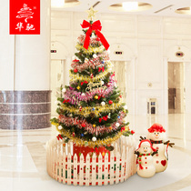 Huachi 1 5 M 1 8 M 2 1 M 2 4 M 3 M luxury encryption Christmas tree package Christmas decoration gifts