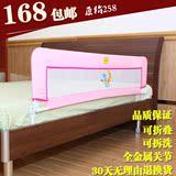 仅此一天 KDE高品质宝宝婴儿童床护栏床栏床围栏嵌入式床挡可折叠