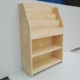 实木儿童书架学生小书柜自由组合书报架松木简易书橱宜家储物柜