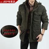 冬季新款AFS JEEP正品男士加厚纯棉中长款加绒吉普可脱卸帽棉衣男