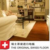 翡丽 木地板 瑞士卢森进口地板 强化复合木地板 CP3031圣莫里次橡