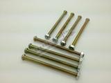 机箱风扇固件螺丝套装 螺栓+螺母 6mmX60mm 1元8颗