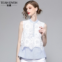 European goods 2019 summer new niche design sense of Foreign blue and white stripes stitching lace irregular fake two