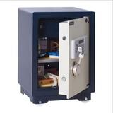 永发 3C认证办公大型保险柜 可入墙50CM高全钢家用小型迷你保险箱