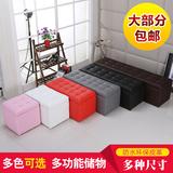 换鞋凳储物沙发凳床头皮墩子包邮客厅小凳子时尚创意换鞋凳收纳凳