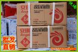 安琪酵母甜米酒曲整箱300袋 300袋全国包邮 正品保证批发韵达包邮