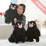 熊本熊公仔抱枕毛绒玩具日本大黑熊玩偶泰迪熊布娃娃生日礼物女生