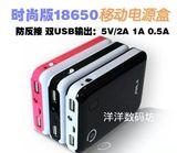 第五代18650移动电源盒DIY4节装18650移动电池盒带反接保护