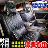 汽车坐垫四季通用车垫套新款卡通座椅女皮革pu座垫全包围可爱座套