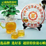 中茶牌 2012年 黄印圆茶 生茶 云南普洱茶 饼茶 357克 中粮