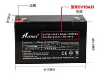 JENNE Poly-Energy 3-FM-10 6V10AH 20HR Baby Children's Car Remote Control Electric Storage Toy Battery Battery Battery