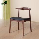 北欧实木餐椅组合 简约时尚现代宜家日式牛角椅 酒店创意咖啡椅