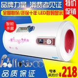 正品樱花储水式电热水器40升50升60升80升100升L速热家用洗澡特价