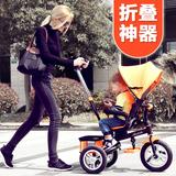 儿童可折叠三轮童车婴儿小孩脚踏手推车宝宝自行车1-3-5岁充气轮