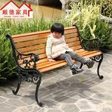 户外公园椅子实木靠背椅休闲广场椅铁艺长凳子防腐木园林室内排椅