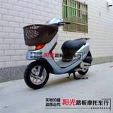 原装进口摩托车 本田DIO62期50cc摩托车 四冲程风冷踏板车菜篮车