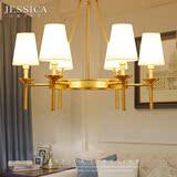 美式简约纯铜吊灯 欧式客厅卧室餐厅衣帽间温馨全铜灯具 布艺灯罩