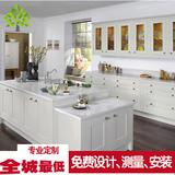 杭州欧式整体橱柜定做 简约模压实木橱柜订制 石英石台面量身定制