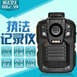 执法卫士V8高清红外夜视执法记录仪3200W像素1296P专业现场执法仪