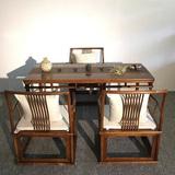 新中式禅意老榆木茶桌茶台免漆深色书桌画案茶楼会所家具明式座椅