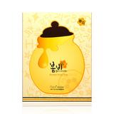 韩国正品春雨面膜papa recipe蜂胶面膜贴10片补水保湿抗敏感面膜