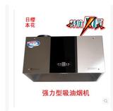 正品 日本樱花 吸油烟机侧吸式中式特价顶吸式脱排抽烟机 大吸力