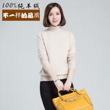 轻奢纯山羊绒衫毛衣秋冬女装高领修身打底套头保暖针织新款羊毛衫