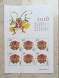 丙申年猴票,2016年猴票小版,猴票小版,邮局正品,无折子,两张