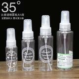 拉美拉超细雾喷雾瓶补水透明喷瓶喷雾壶化妆水分装瓶30ml空瓶子