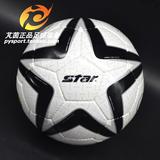 芃茵正品:Star 世达 高级PU 耐磨 5号比赛用球  手缝足球 SB465