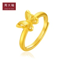 New Chow Tai Fook Jewelry butterfly gold gold ring pricing F217246