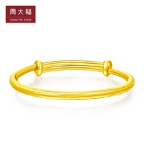 New Chow Tai Fook children's jewelry gold gold bracelet pricing F216828