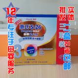 15.5-16.2产正品惠氏金装幼儿乐3段1200g克三联包婴儿牛奶粉盒装