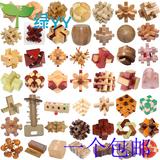 包邮儿童益智玩具木质孔明锁鲁班锁趣味解锁成人智力八卦送图解